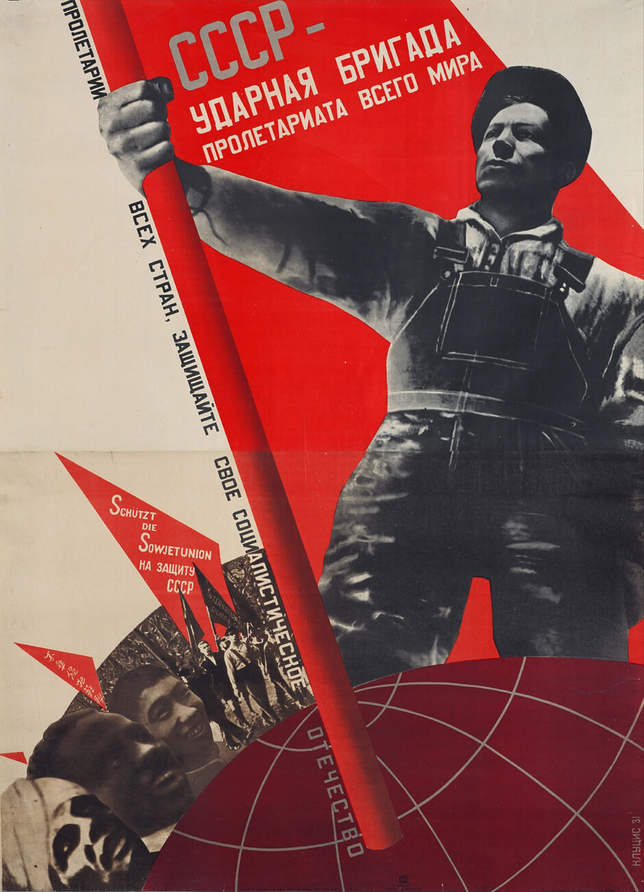 Art Canada Institute, Gustav Klutsis, U.S.S.R. Shock Brigade of the World Proletariat, 1931