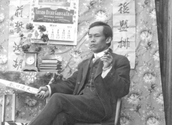 Chinese man in Revolutionary background