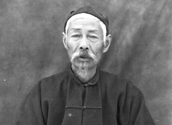 Lim Poi (likely)